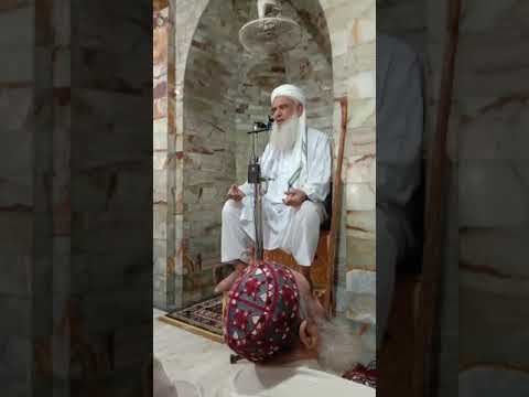 خضرجاناسلامکچینلkhizarjan islamic channel