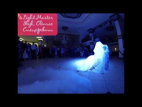Light Master ЗВУК, СВІТЛО, СПЕЦЕФЕКТИ, відео 2