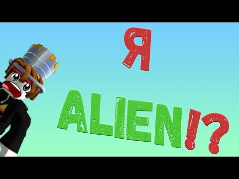 Roblox Alien Simulator Война стрелочек vs Barns!