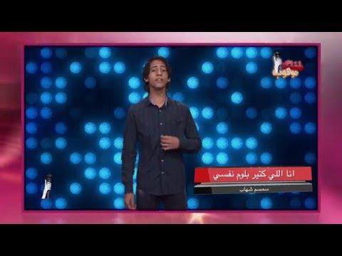 أحمد عبد الحميد - تقيم الفنانة رنين الشعار
