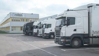У Житомирі відкриють завод німецької компанії «Кромберг енд Шуберт» - Житомир.info