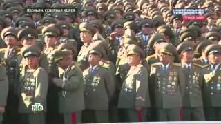 Тайны Северной Кореи. Новости мира сегодня.