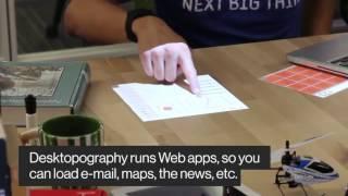 Desktopography – лампочка дополненной реальности | This Is How You
