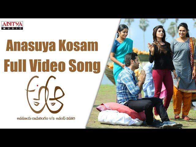Anasuya Kosam Full Video Song HD | A Aa Movie Video Songs | Nithiin, Samantha