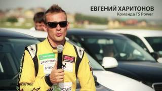 Видео: Тест-драйв Bridgestone Potenza Adrenalin RE002