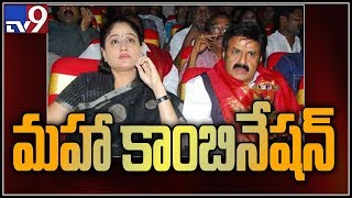 Political Mirchi: Who will be the star campaigner of Congress after Chiranjeevi? - TV9