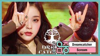 SUB Music Core EP670