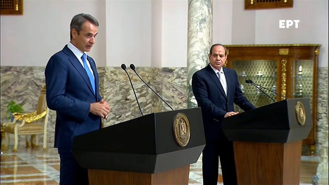 Δηλώσεις Κ. Μητσοτάκη με τον Πρόεδρο της Αραβικής Δημοκρατίας της Αιγύπτου, Abdel Fattah El-Sisi