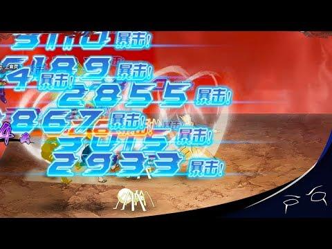 🥇 Naruto Online Mobile (火影忍者OL) #Jugo Arena (21k Damage