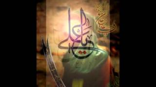 الشيخ حسين الاكرف - علويون مع الزمان - اصدار ماضي الولاء