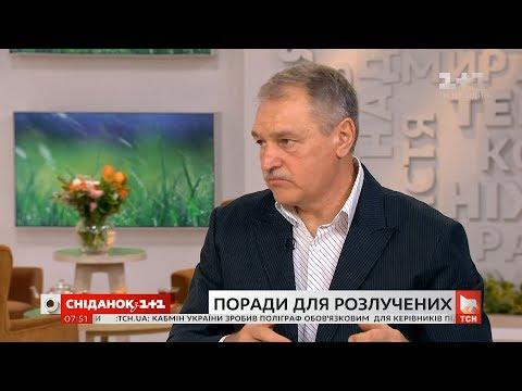Олег Чабан пояснив, як вберегти дитину від травм після розлучення