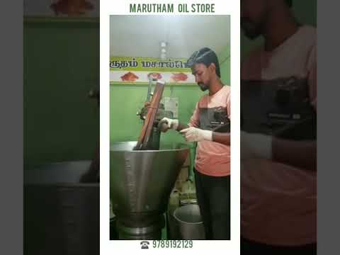 Marutham Oil Mill Chinnamanur
