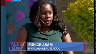 Uhaba wa vifaa muhimu shuleni, nani anayefaa kuwajibika? | Dau la Elimu