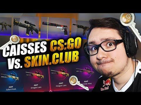 CAISSES CS:GO Vs SKIN.CLUB ! QUI EST LE PLUS RENTABLE ? (GIVEAWAY)