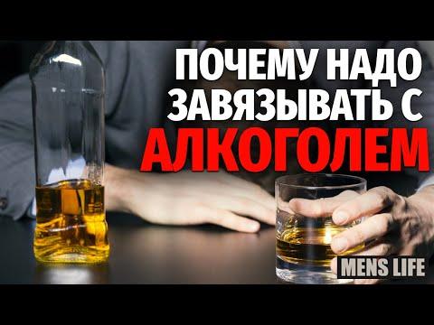 Причины не пить алкоголь. Жизнь без алкоголя. Вред спиртных напитков
