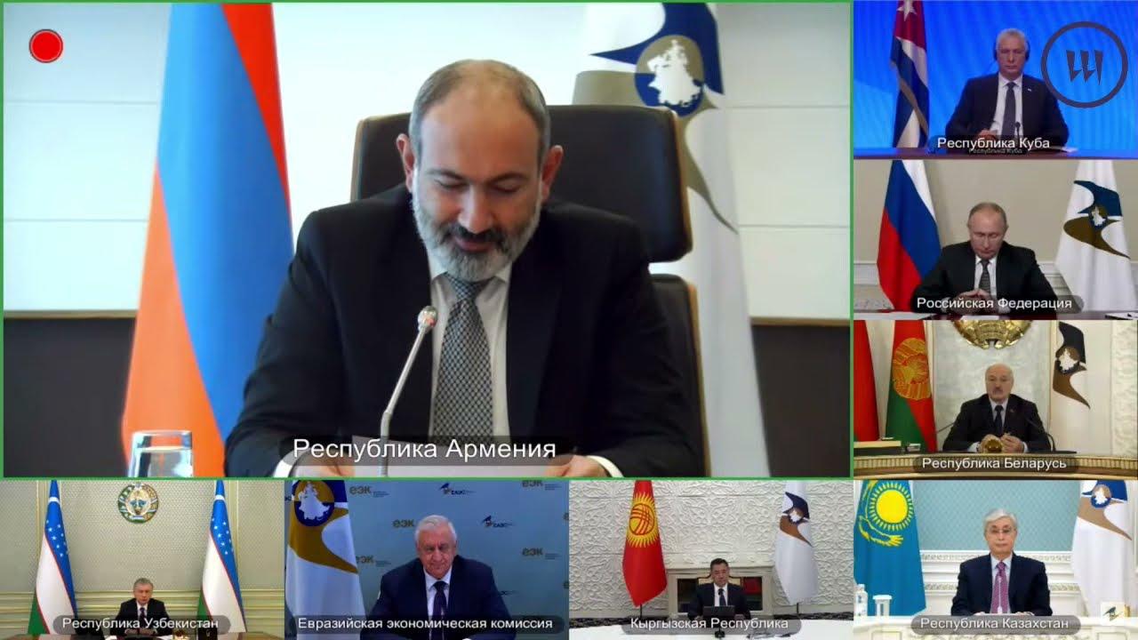 Nikol Paşinyan, Avrasya Ekonomik Birliği (AEB) Yüksek Konseyi toplantısına katıldı
