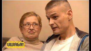 """""""Jestem gotowy na wolność!"""" Wywiad z Tomaszem Komendą! (UWAGA! TVN)"""