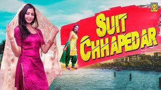 Suit Chhapedar | Subhash Foji, Sonam, Rajni Jangra | Latest Songs 2019 | Trimurti
