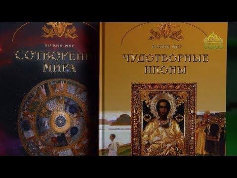 Вера вести ру сайт какие молитвы читать по усопшим