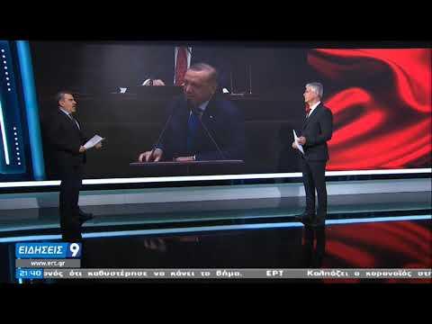 Στη Λισαβόνα ο Πρωθυπουργός — Η ατζέντα των επαφών   10/01/21   ΕΡΤ