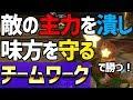 【YoutubeVSニコニコ(3GP)】敵を潰し味方を守る、チームワークで勝ちに行く!(Bosna視点)【マリオカート8DX】