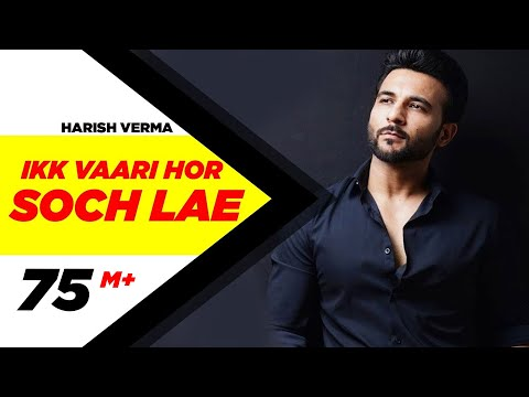 Ikk Vaari Hor Soch Lae | Harish Verma | Jaani | B Praak | Latest Punjabi Song 2016 | Speed Records Mp3