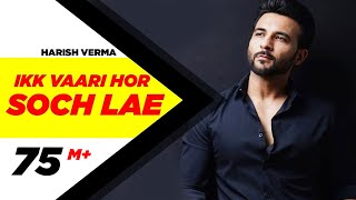 Ikk Vaari Hor Soch Lae | Harish Verma | Jaani | B Praak | Latest Punjabi Song 2016 | Speed Records