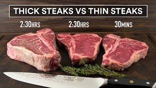 Sous Vide THICK Steaks vs THIN Steaks Experiment!