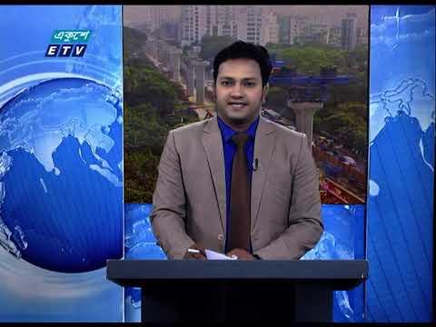02 Pm News || দুপুর ০২ টার সংবাদ || 24 November 2020 || ETV News
