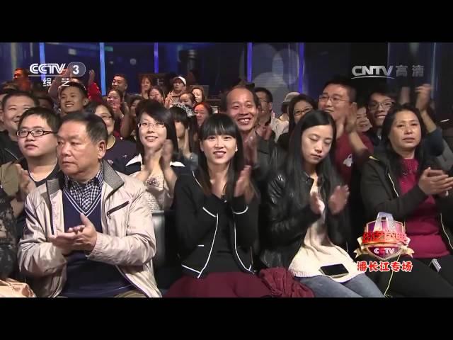 20141223-综艺盛典-潘长江专场