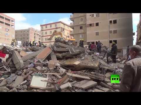 العرب اليوم - شاهد: سقوط قتلى في انهيار بناء من 10 طوابق في القاهرة