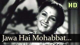 Jawan Hai Mohabbat Haseen - Noor Jehan   - YouTube