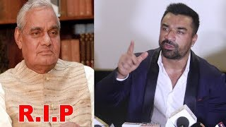 Ajaz Khan Expresses Grief At Former PM Atal Bihari Vajpayee's Demise