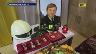 На Хмельниччині у пожежі загинув заступник керівника обласного управління ДСНС Петро Сибіга