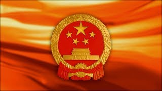 China updates national anthem video