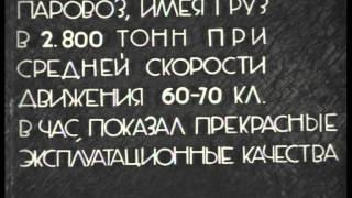 UdSSR WochenschauСоветский киножурнал