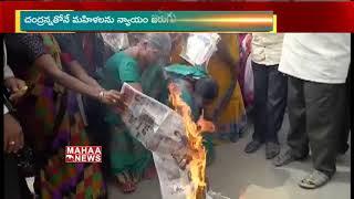 sakshi paper news today - मुफ्त ऑनलाइन वीडियो