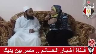 فاطمة الغريانى و الشيخ الحسن الباجورى