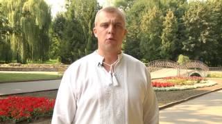 З Днем Незалежності, Україно - Віталій Бандирський