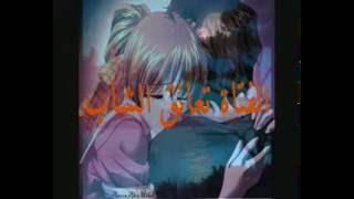 preview picture of video 'قصة ابكت اكثر من مليون بنت ..وهزت مشاعر  مشاهدين'