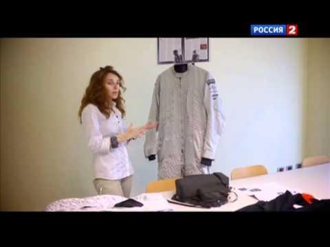 Operazioni su vene di gambe in Krasnodar