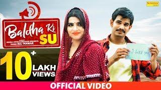 Baldha Ki Su | Raj Mawar, GD Kaur | Sonika Singh, Bhaskar | Vijay Varma | Latest Haryanvi Songs 2019