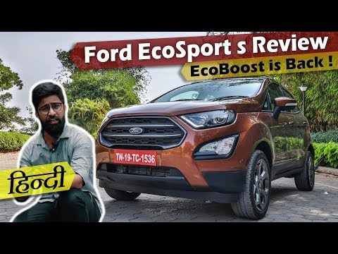 Ford EcoSport S 2018 Review - Best Compact SUV In India?