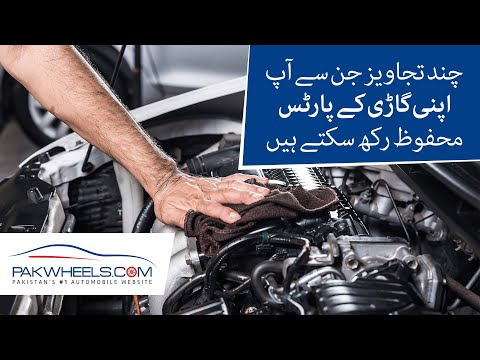 Tips to Extend the Life of Your Car's Parts | PakWheels Tips