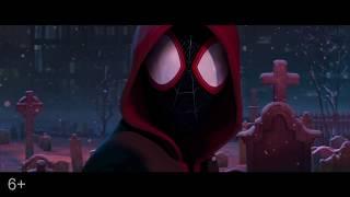 Человек-паук: Через вселенные / Русский Трейлер
