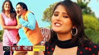 Dil Beimaan | Rajesh Singhpuriya, Harshna Sharma | Anjali Raghav | Haryanvi DJ Video Songs