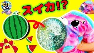 【声の出演】「ピクミーポップサプライズ!バブルドロップス!」紹介PV