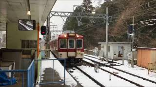 雪降る湯の山温泉駅 | Kholo.pk