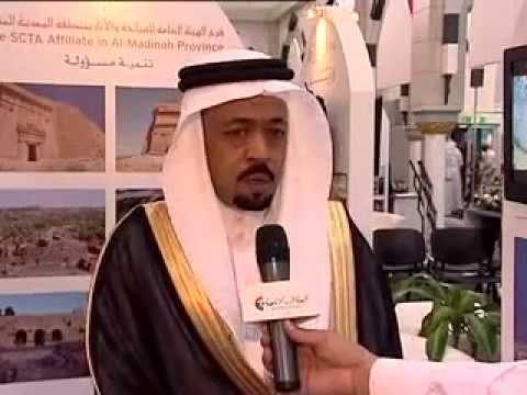 ملتقى السياحة والسفر - عين الرياض