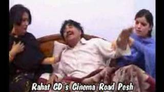 Pashto Drama Aashiq Daray Part12